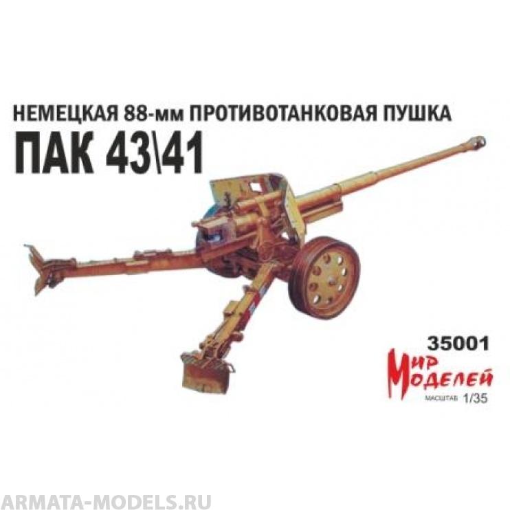 Работа для моделей 35 tiffany co 925