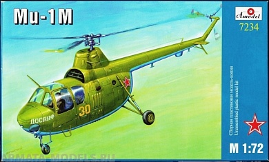 AM7234 Mi-1M  Helicopter Amodel