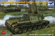CB35113 САУ Russian self-propelled Su-152 (KV-14) Апрель 1943 ранняя версия