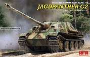 RM-5022 1/35 Jagdpanther G2 with full interior & workable track links