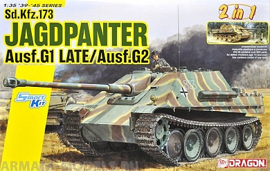 6924Д 1/35 Jagdpanther Ausf.G1 Late Production / Ausf.G2 (2 in 1) Dragon