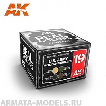RCS019 Набор красок Real Colors U.S.ARMY MODERN VEHICLES SET