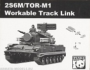 TK-01 2S6M/TOR-M1 Workable Track