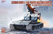 UA72106 German WWII E-100 Panzer Weapon Carrier with Rheintochter