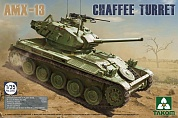 2063Т  French Light Tank AMX-13 Chaffe Turret in Algerian War (1954-1962) 1/35