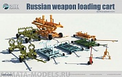 KH80161 Russian weapon loading cart