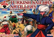 RB72080 Фигуры Turkish Sailors Artillery 16-17 century