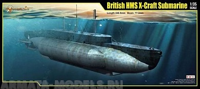 63504MER British HMS X-Craft submarine Merit
