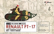 FH3000 Танк  Renualt FT-17 Light Tank(Cast turret)