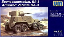 UM  320 Armored Vehicle BA-3