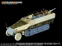 PE35266 Набор фототравления для 1/35 WWII German Sd.Kfz.251 Ausf.D Floor (For DRAGON Kit)