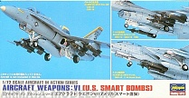 35011  Набор вооружения AIRCRAFT WEAPONS VI  U.S. SMART BOMBS