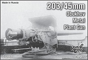 KBG72002 Russian 203/45mm Obukhov Metal Plant Gun