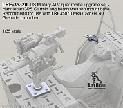 LRE35320 US Military ATV quadrobike upgrade set - upgrade set - Handlebar GPS Garmin ang heavy weapon mount base. Recommend for use with LRE35070 Mk47 Striker 40 Grenade Launcher