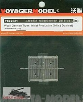 PE72021 Набор фототравления для 1/35 WWII German Tiger I Initial Production Grills (Dual Set) (For DRAGON 7370)