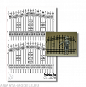 GL076  Iron Fence 54mm