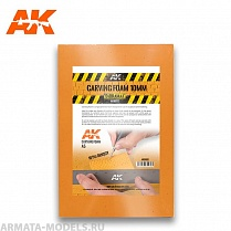 AK8092 CARVING FOAM 10MM A5 SIZE (228 x 152 MM)