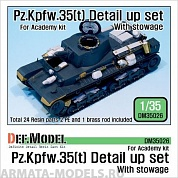 DM35026 Дополнение для моделей Pz.Kpfw.35(t) Detail up set with stowage (for Academy 1/35)