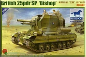 CB35077 САУ Valentine SPG Bishop