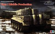 RM-5010 1/35 Sd.Kfz. 181 Pz.kpfw.VI Ausf. E Tiger I Middle Production W/ Full Interior