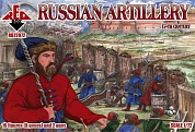 RB72072 Фигуры 17th Century Russian Artillery