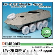 DW35011 Дополнение для моделей LAV-25 SLEP Wheel Set-Sagged