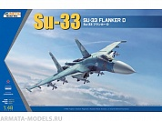 K48062 Su-33 Flanker D