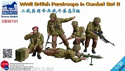 Набор фигурок CB35131 Солдаты WWII British Paratroops In Combat Set B