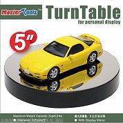 MST09836 125mm Turtable Display