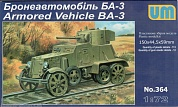 Armored Vehicle BA–3 (railway version)