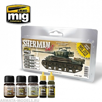 AMIG7427 Ammo Mig Набор для создания реалистичных эффектов (везеринга)  FURY SHERMAN SET