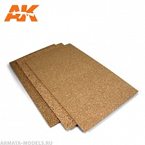 AK8054 Пробковый лист CORCK SHEET - COARSE GRAINED - 200 x 300 x 3mm (2 SHEETS)