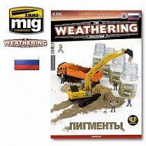 "AMIG4768 Ammo Mig Журнал ""Weathering"" на русском языке выпуск №  19 PIGMENTS RUSSIAN"