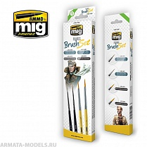 AMIG7600 Ammo Mig Набор кистей FIGURES BRUSH SET