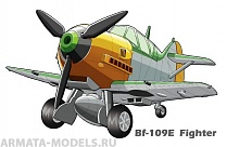 103 Cute  German BF109 Fighter