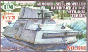 Armored self-propelled railroad car D-37 with D-38 turret