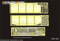 PEA152 Набор фототравления для 1/35 WWII German StuG.III Ausf.G Late Production Side Skirts Pattern 1 (For DRAGON Kit)