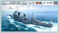 "40022 Японский корабль IJN DESTROYER TYPE KOH YUKIKAZE ""OPERATION TEN-GO 1945"""