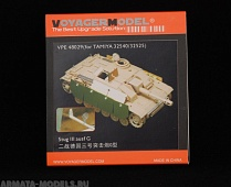 VPE48029 Набор фототравления 1/48Stug III ausf G early version (For TAMIYA32540)