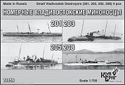Корабль KB70156 Small Vladivostok Destroyers (201, 203, 205, 208) 4 pcs.
