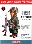 FT7 Солдат  JGSDF Infantry Man & Type64 Rifle