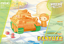 WWP-007 German Medium Tank PzKpfw V Panther
