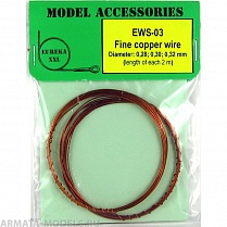 EWS-03 Дополнения для моделей Universal multi-scale 0.28 mm / 0.30 mm / 0.32 mm fine cooper wires for any scale model kits and dioramas. 2 meters each diameter.
