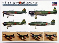 72162	Набор палубной авиации JAPANESE NAVY CARRIER-BASED AIRCRAFT (LATE VERSION) SET(HASEGAWA) 1/350