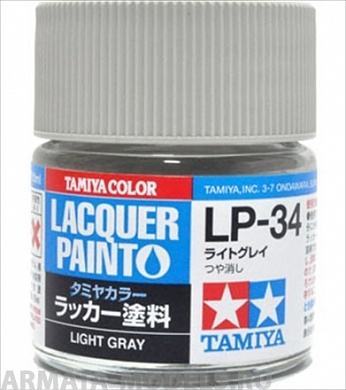 82134 LP-34 Light Gray