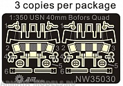 NW35030 WWII USN 40mm Bofors Quad Mounted (With Shield)(6Quad Mounts)