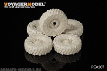 PEA207 Набор фототравления для 1/35 Modern US Army M1078/M1083/M1084 Road Wheels (For TRUMPETER)