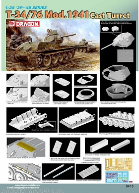 6418Д Танк T-34/76 Mod.1941 CAST TURRET Dragon