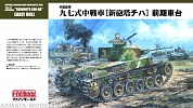 FM26 Танк  IJA Medium Tank Type97 Improved Shinhoto Chi Ha Early Hull