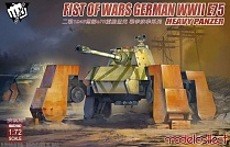 UA72107 Fist of Wars German WWII E75 Heavy Panzer